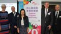 from left, Dianne Francombe, CEO Bristol and West of England China Bureau; Richard Lowe, Hewlett Rand; Priscilla To, Director General, Hong Kong Economic and Trade Office; Thorsten Terweiden, Deputy Head (FinTech), Invest HK, and David Marsden, Director UK, Benelux and Ireland HKTDC.